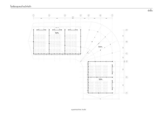 Design Document_Page_02